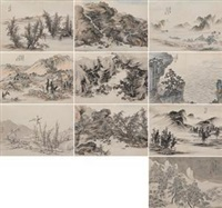 仿古山水册 (landscapes) (album of 10) by wu ding