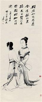 张大千(1899-1983) 双美图 by zhang daqian