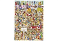 a lot of fun for city kids by james rizzi