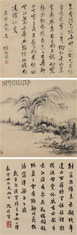 书法山水 landscape 2 others 3 works by chen taoyi