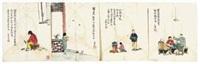 人物 (四件) (4 works) by feng zikai