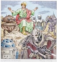le catéchisme de star wars by jean solé