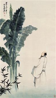 张大千(1899-1983) 蕉荫高士 by zhang daqian