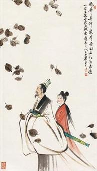 人物 by xiao ping