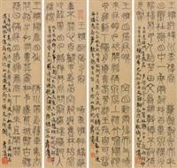王维诗 镜心 水墨纸本 (calligraphy) by liu yanhu