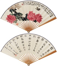 菊花蝴蝶 书法 (chrysanthemums and butterfly calligraphy) (recto-verso) by zhang daqian and qi baishi