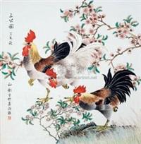 粉彩三公图瓷板 (a famille-rose porcelain plank) by liu ping