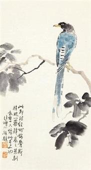 鸴斯图 by xu beihong