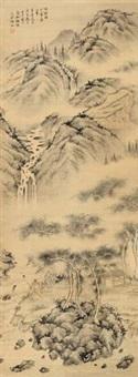 会友图 by xu zhen