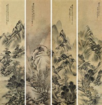 landscape (set of 4 ) by deng tao