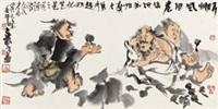 弄月嘲风图卷 by liang zhanyan