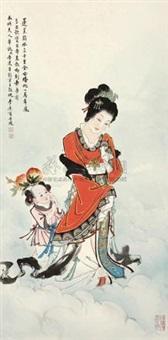 蓬莱弱水三千里 (lady) by ji kang