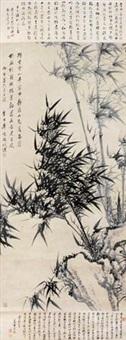 墨竹 by li rihua