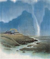 秋水 by jiang zhenguo