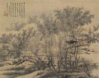 水竹幽居图 (bamboo) by ming jian