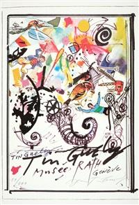 musée rath genève by jean tinguely