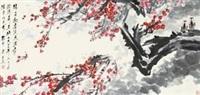诗意图 by tang yun