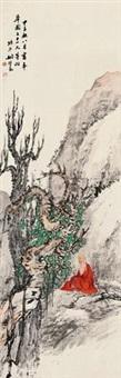 罗汉 by yao shuping