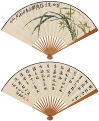 兰花 行书 (orchid) (recto-verso) by qi baishi and luo fukan