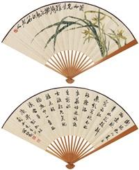 兰花 行书 (orchid) (recto-verso) by qi baishi and luo fukan