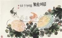 西域金秋 by qi gengfu
