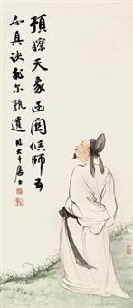 函关遗道 by xu ju'an