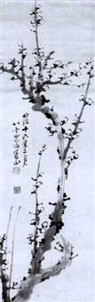 fuji und küstenlandschaft by nishiyama hoen