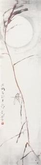疾风知劲草 立轴 设色纸本 by yang shanshen