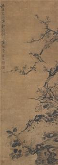 bird, plum blossom and rock by lan ying, zhang hong and yang wencong