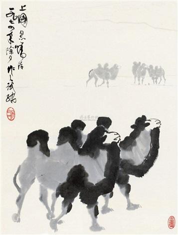 沙漠之舟 (camels) by wu zuoren