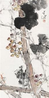 葡萄 立轴 设色纸本 by yang shanshen