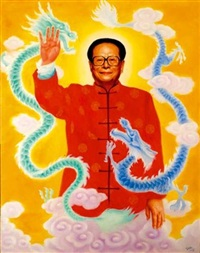 chairman jiang zemin, le president by an hong