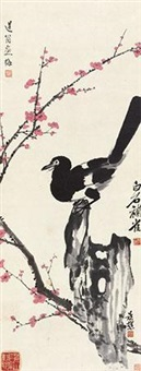 喜上眉梢 by xiao xun, zhou zhaoxiang and qi baishi