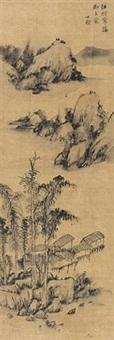 水村山居图 by wang shihong