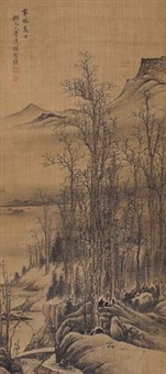 寒林高士 (scholar and landscape in winter) by xiang shengmo