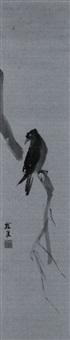 krähe auf einem kahlen zweig by keikoku gejo