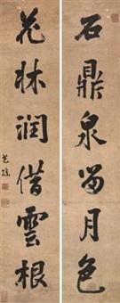 行书六言 对联片 (couplet) by wang qisun