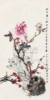 群芳图 by liang boyu