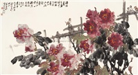 flowers and birds by pei yulin