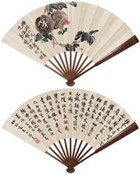 石榴 行书 (pomegranates calligraphy) (recto-verso) by qi baishi and luo fukan