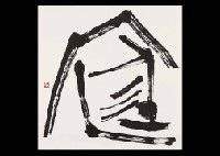 eat (calligraphy byobu) by shunco machi