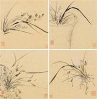 香祖图 册页片 (八开选四) 水墨纸本 (album of 8) by xue susu