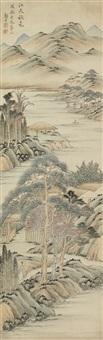 autumn landscape by li jian