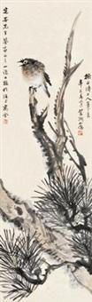 仿石涛笔意 by xu xiaoyin