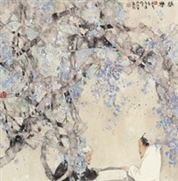 棋乐 (painting) by ji qingyuan