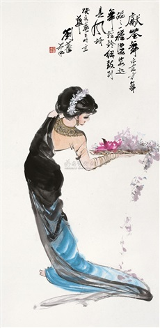 girl and flowers by liu qiang