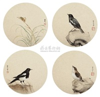花鸟草虫 (四帧) (bird and flowers) (4 works) by xu anmin