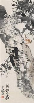 义如是寿 立轴 设色纸本 by yang shanshen