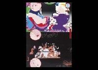 ukiyo-e poster (+ hug; 2 works) by eikoh hosoe and tadanori yokoo