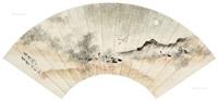 芦鸭图 (reed and duck) by wu qingxia